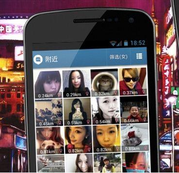 china-dating-app-momo-free-amateur-hme-movies