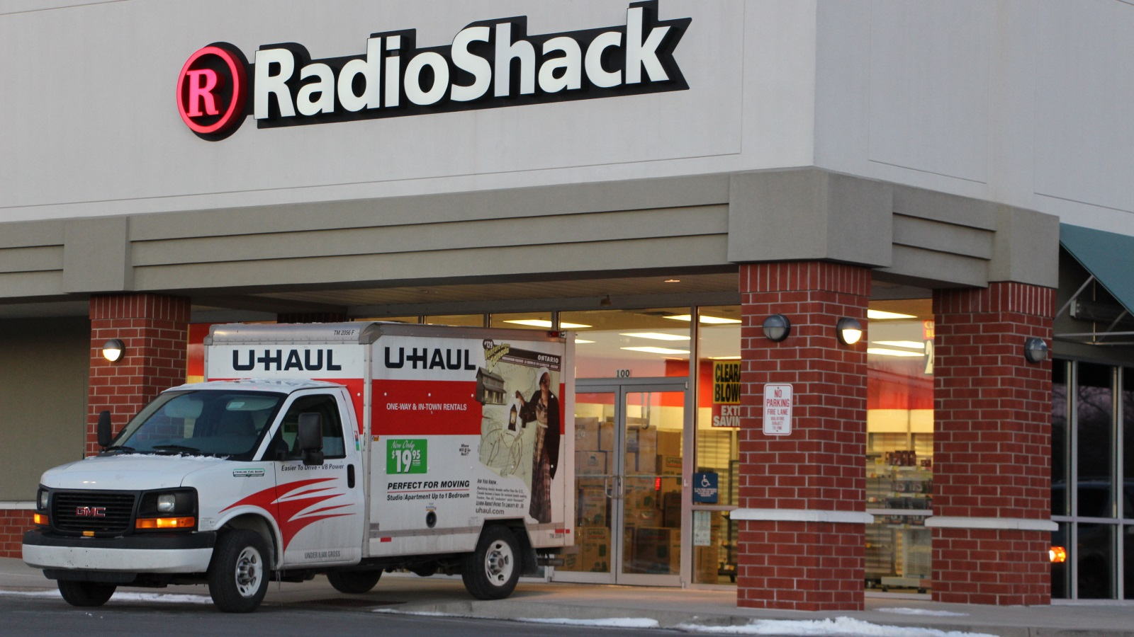 Memories of a radio shack addict siliconangle once radioshack is gone where will diy ers go falaconquin