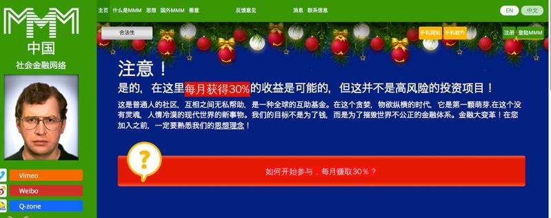 Mmm china bitcoins how to earn more bitcoins worth