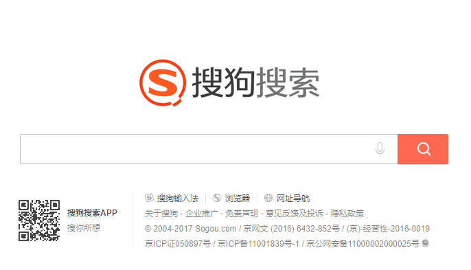 Chinese search engine Sogou's US IPO priced at $13/ADS