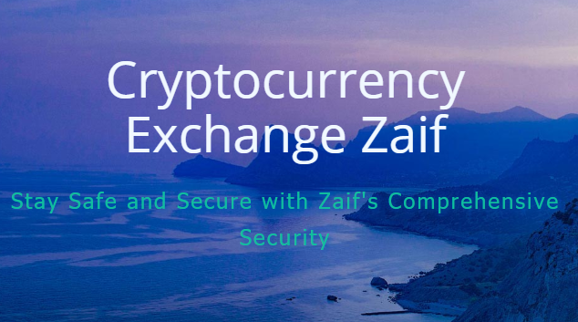 $59.5M stolen in hack of Japanese cryptocurrency exchange Zaif