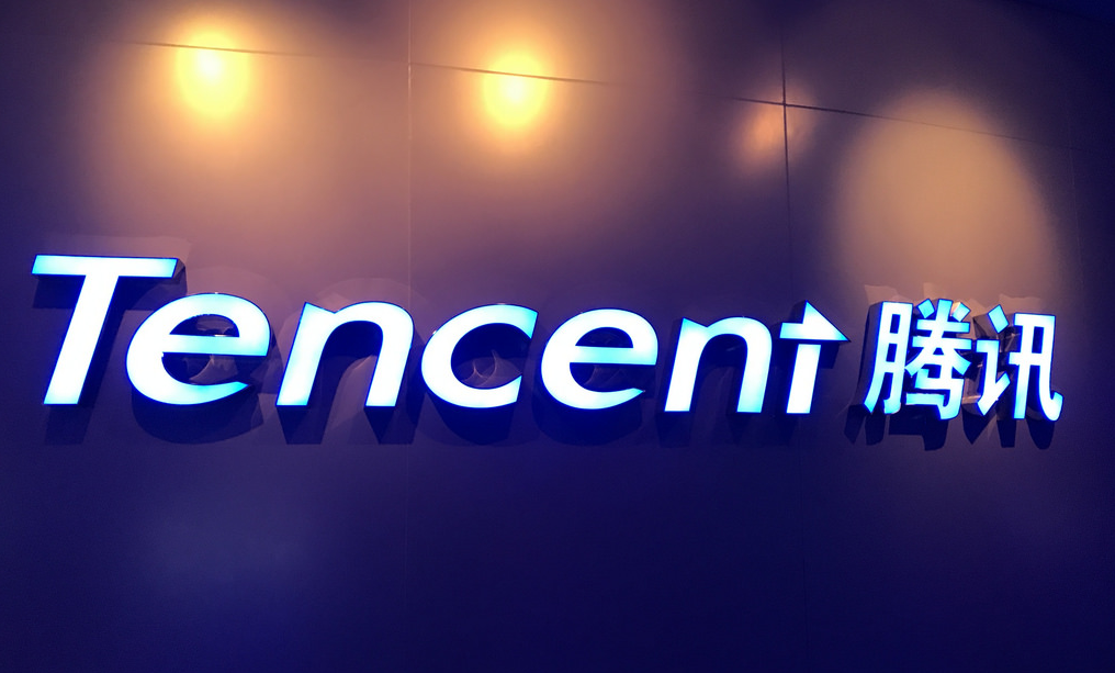 tencent - photo #6