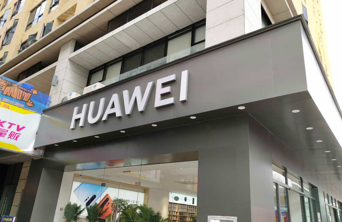 Huawei employees allegedly helped African governments spy on opponents