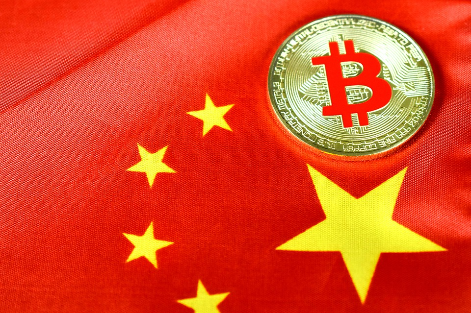 China mining crackdown drops bitcoin to lowest price in nearly a month