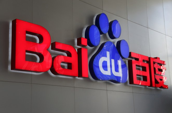 Baidu announces simultaneous translation service for business users