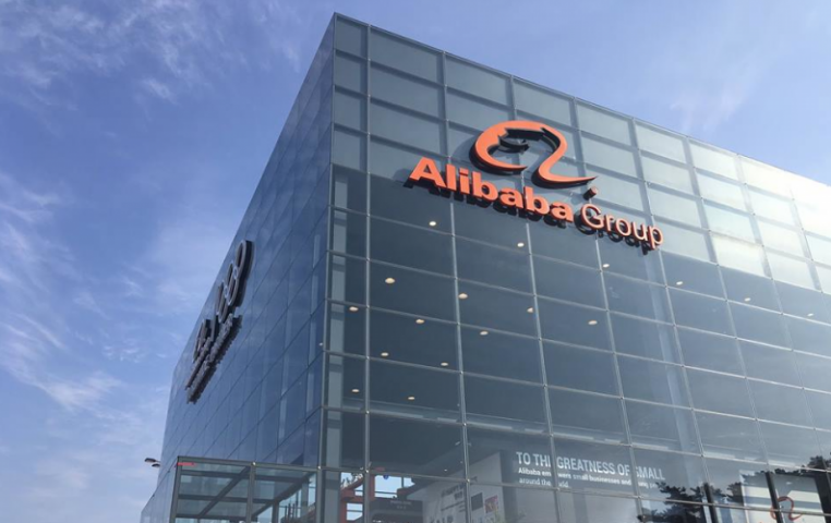 Alibaba blows past earnings estimates as cloud business hits $4.5B run rate