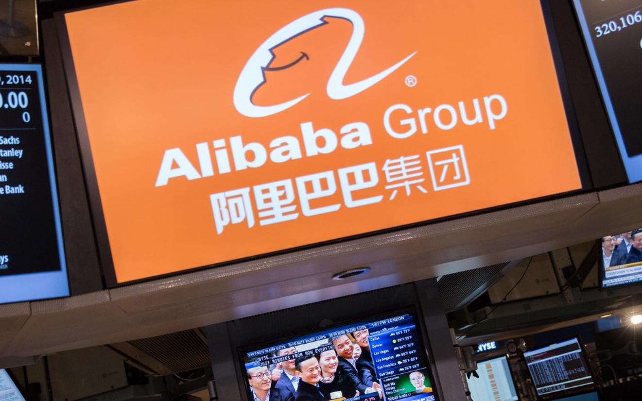Alibaba IPO Hong Kong.