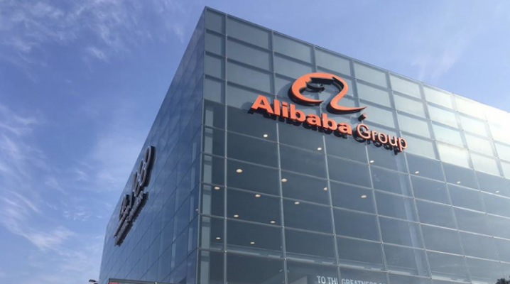 Alibaba raises $11.2B from investors in year's biggest stock sale