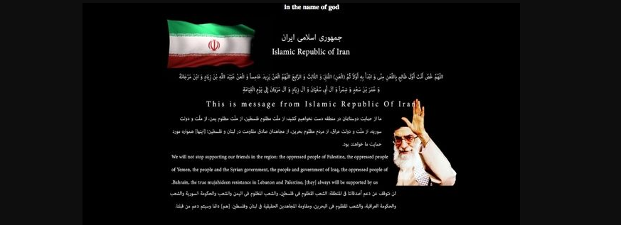 Potential cyberwar begins as Iran takes down US government website
