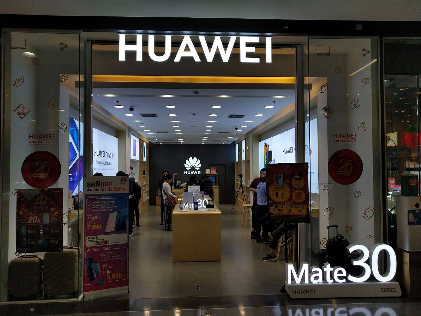 Judge rules Huawei can't sue government over equipment ban