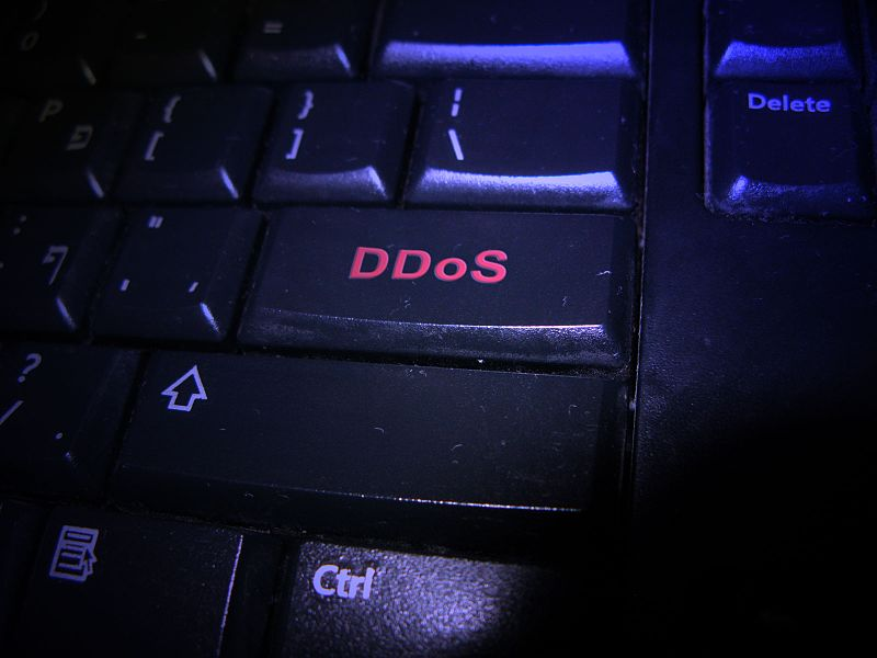 Citrix warns of an active DDoS attack targeting application delivery controllers